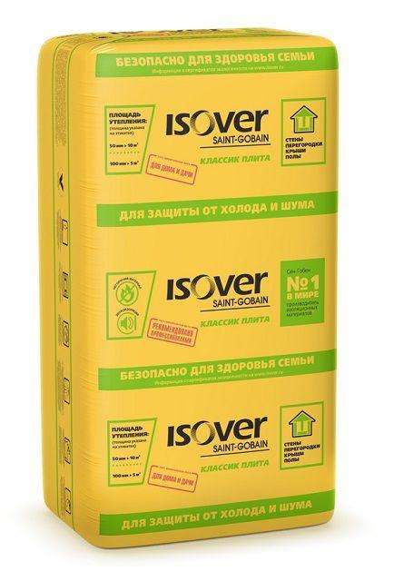 Плиты «Isover Классик» в заводской упаковке