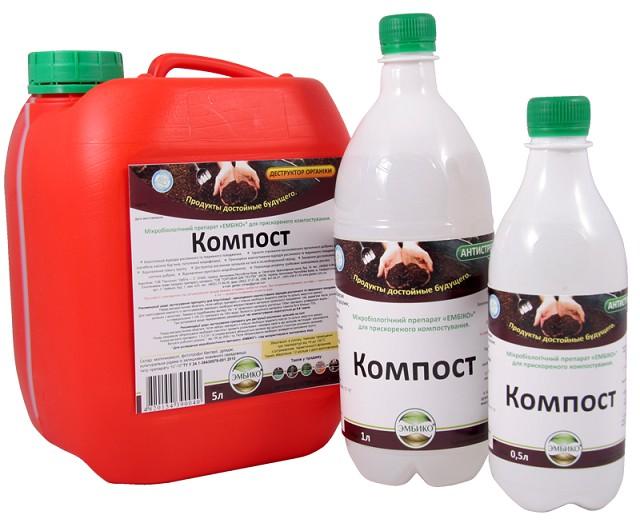 Ускорить процесс биологической переработки растительных отходов помогут специальные бактериальные препараты, которые продаются в специализированных магазинах