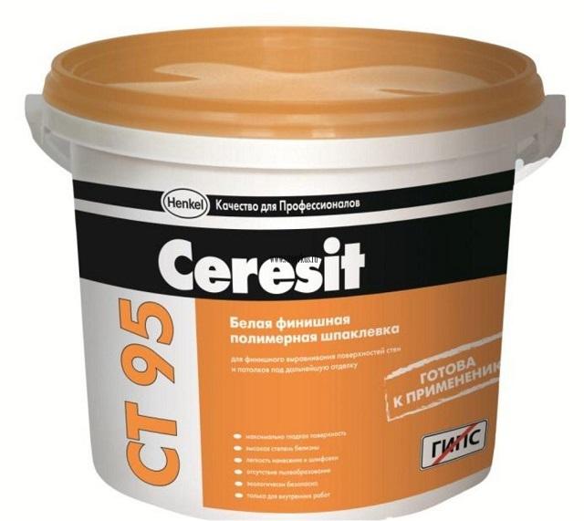Шпатлевки «Ceresit» –высокое качество по вполне доступной цене