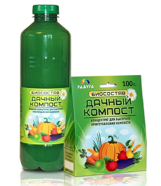 Современный ассортимент биопрепаратов, предназначенных для компостирования растительных отходов, весьма широк