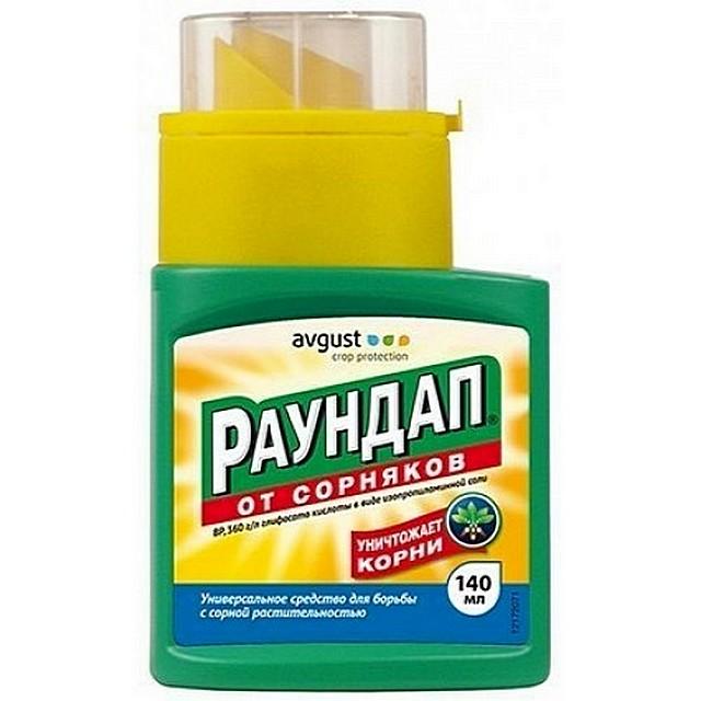 Один из самых популярных гербицидов – «Раундап»