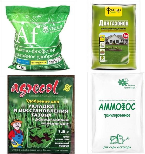 Несколько видов азотно-калийно-фосфорных удобрений, как раз подходящих для предпосевной обработки грунта на участке.