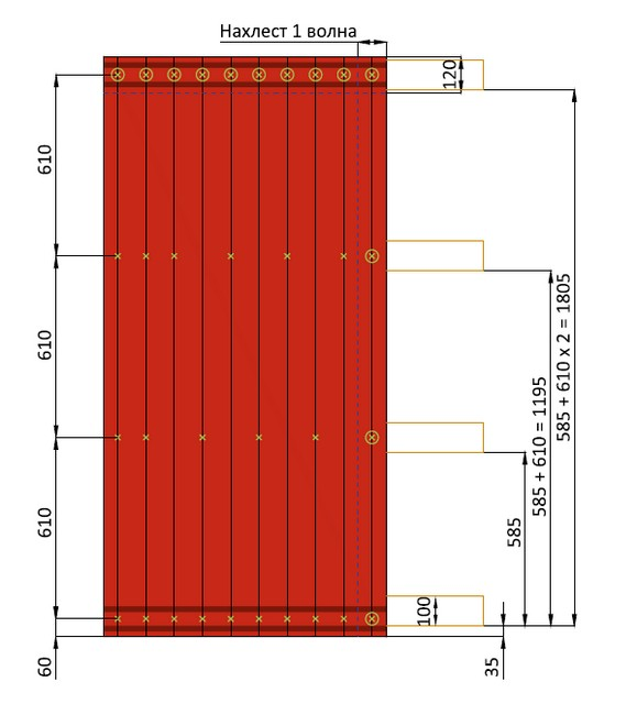 Схема крепления листов ондулина при крутизне кровли от 11 до 15 градусов
