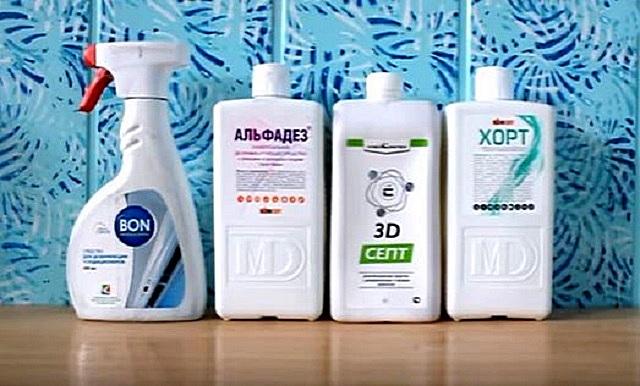 Для очистки систем кондиционирования выпускаются специализированные составы