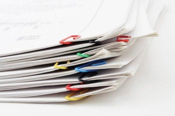 Необходимо предоставить пакет документов