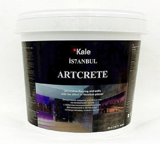 Еще одна смесь, подходящая для оштукатуривания стен «под бетон» — «Микроцемент»