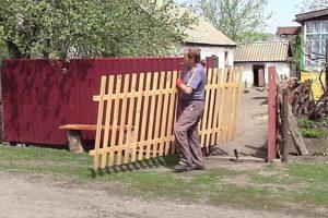 Забор из металлических реек
