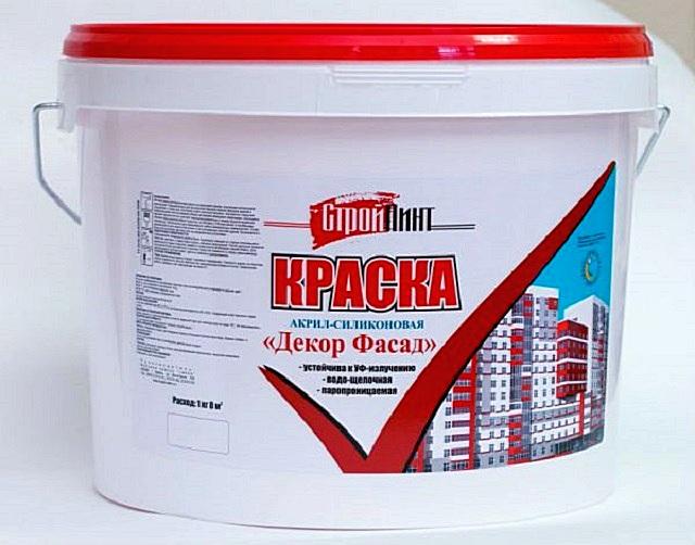 Акрил-силиконовые краски – в основном применяются для отделки фасадов зданий, так как не боятся ни ультрафиолета, ни воды