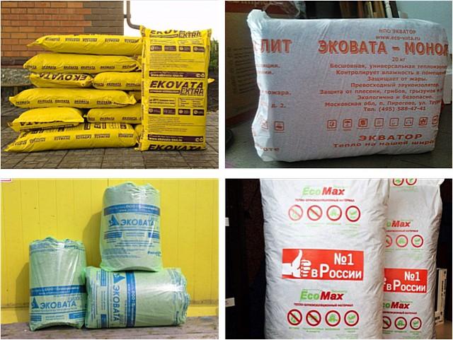 Упаковки эковаты различных производителей