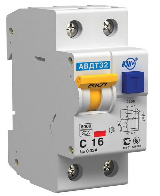 Дифференциальный автомат – все уровни защиты линии в одном корпусе.