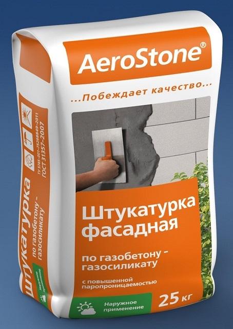 Для оштукатуривания газосиликатных стен выпускаются специальный строительные смеси с максимальной адаптацией к таким поверхностям