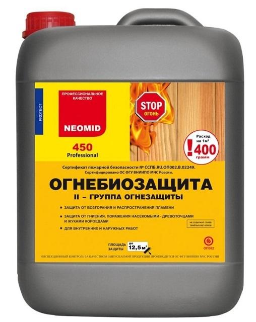 Канистра с комплексным огнебиозащитным средством «Неомид 450»