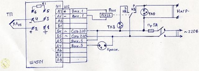 Рекомендуемая электрическая схема при использовании терморегулятора Ш-4501. Но и с другими терморегуляторами принципиальные отличия невелики.
