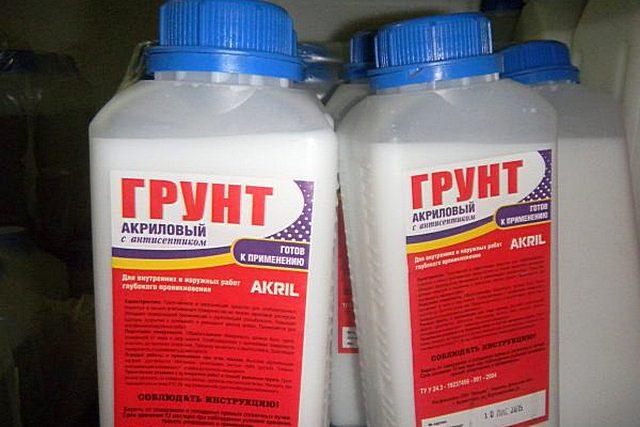 Для помещений, где предполагается повышенный уровень влажности, лучше использовать грунтовки, обладающие еще и антисептическими свойствами
