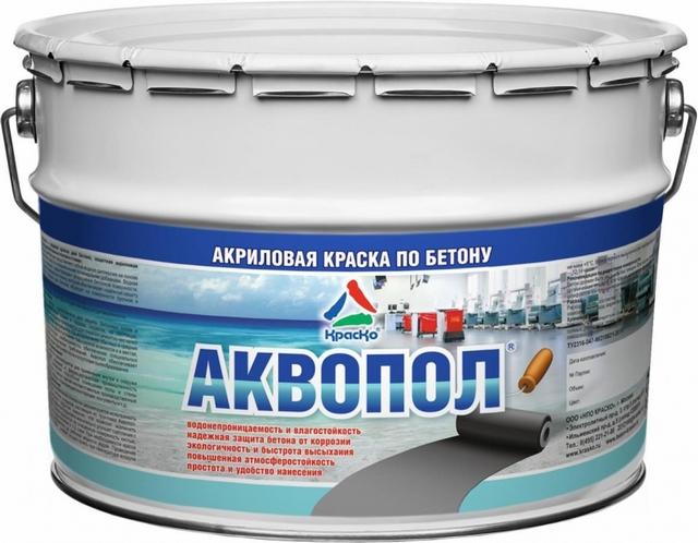 Акриловый водорастворимый окрасочный состав для бетона «КрасКо Аквопол»