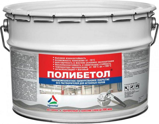Однокомпонентная полиуретановая эмаль «КрасКО Полибетол» — не содержит органических растворителей