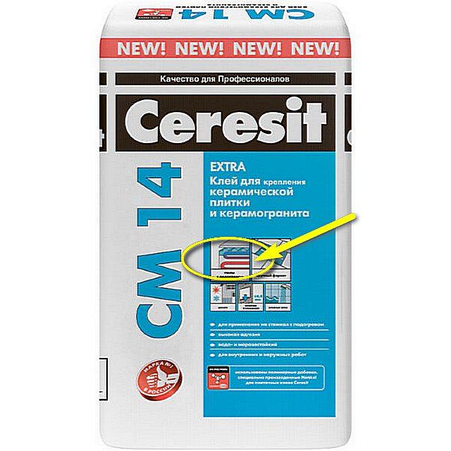 Клей «Ceresit СМ14» — отличный вариант для укладки плитки на теплых полах