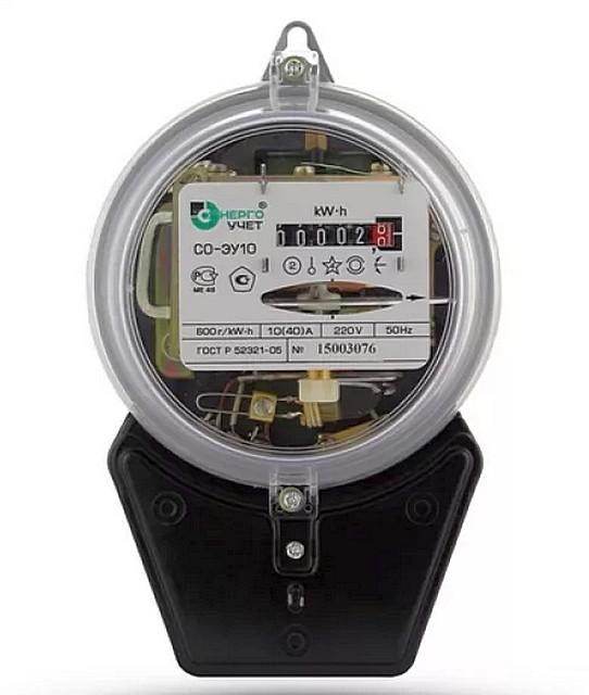 Счетчик СО-ЭУ-10 – модель, давно доказавшая свою надежность и долговечность