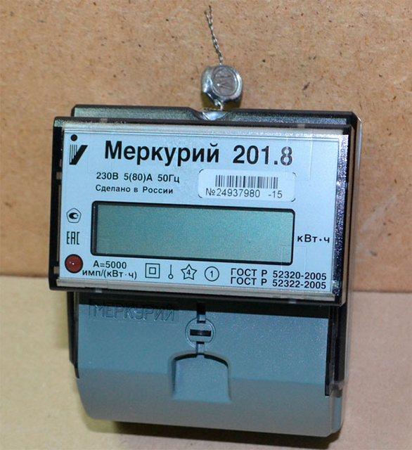 Однофазный однотарифный электронный счетчик с ЖК-дисплеем Меркурий 201.8