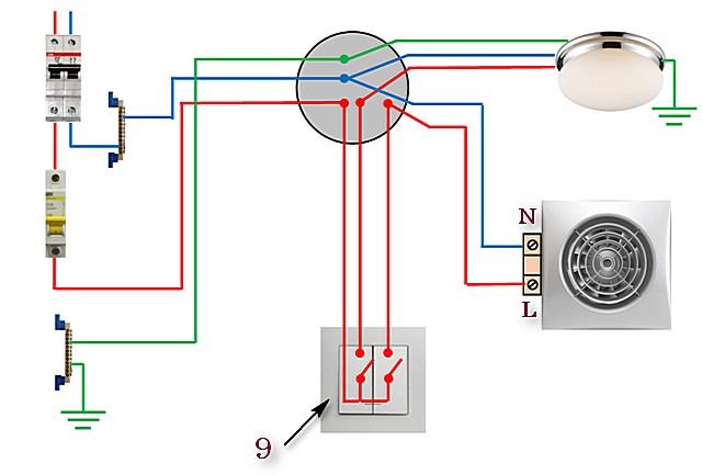 Схема №3 – освещение и вентилятор подключены через двухклавишный выключатель.