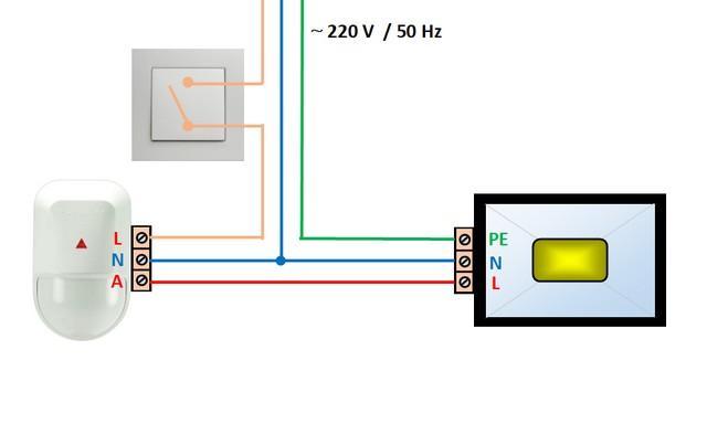 Схема с выключателем, который полностью отключает всю систему