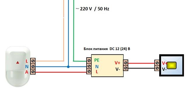 Схема использования датчика движения с осветительным прибором, требующим подключения к источнику постоянного тока