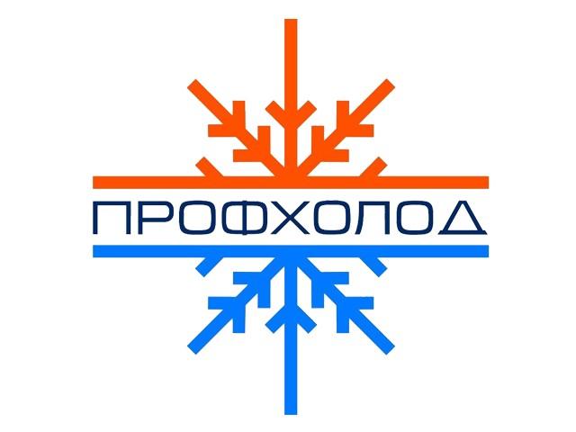 По этому логотипу несложно узнать продукцию компании «Профхолод»