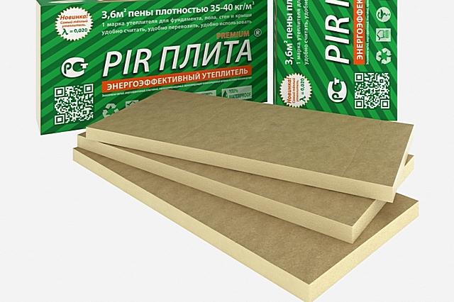 Наиболее «ходовой» размер выпускаемых PIR плит – 600×1200 мм