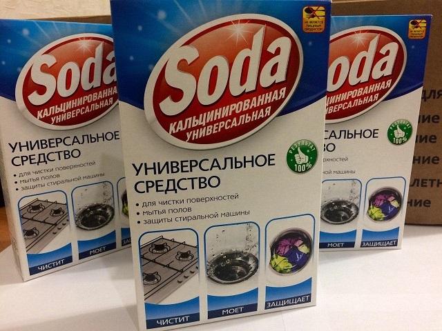 Стиральная кальцинированная сода подходит для очистки унитаза и канализационных труб.