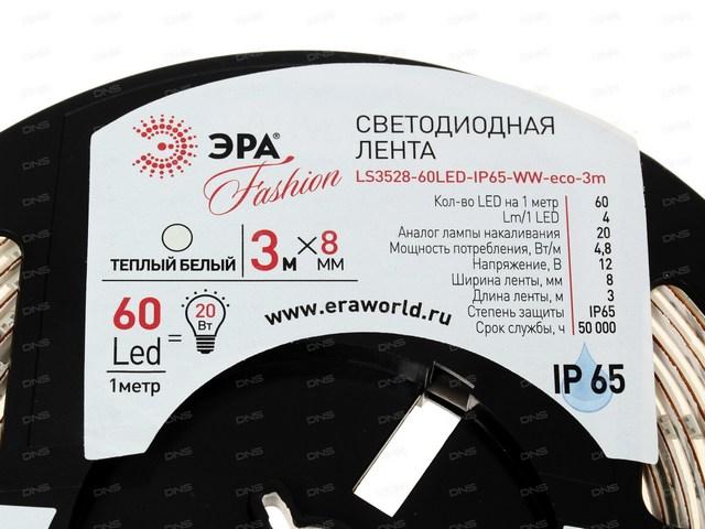 Пример упаковочного ярлыка на катушке светодиодной ленты – указаны все необходимые эксплуатационные параметры.