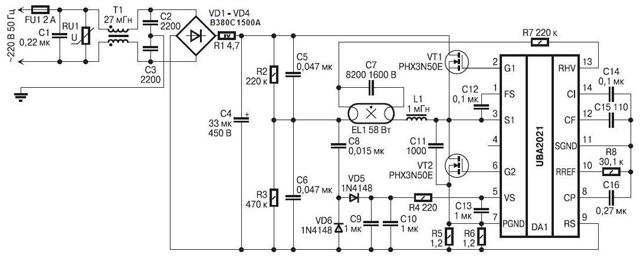 Пример принципиальной схемы ЭПРА с интегральной микросхемой и MOSFET транзисторами