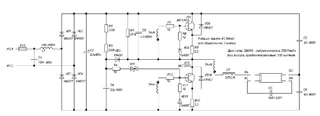 Транзисторы в схеме окружены различными элементами пропускающими постоянный электрический ток