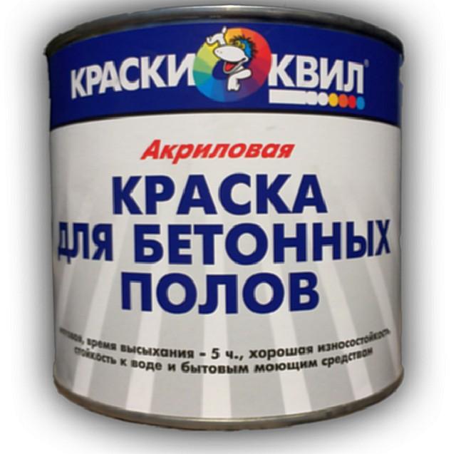 Пример акриловой краски для бетонного пола