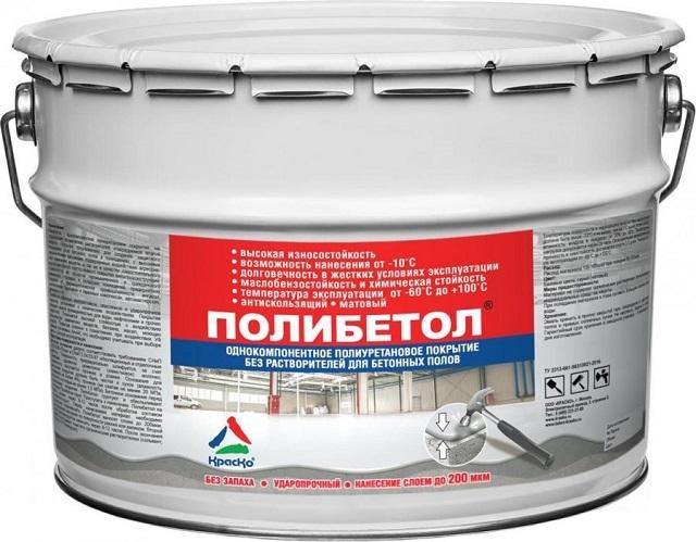 Однокомпонентная полиуретановая краска для бетонного пола.