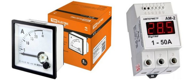 Амперметры стационарной установки – панельного типа (слева) и для монтажа в распределительный щит на DIN-рейку