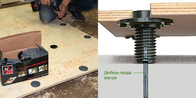 Регулируемые по высоте пластиковые подставки, устанавливаемые на основание с помощью дюбель-гвоздя.