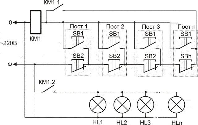 Вариант схемы управления освещения подъезда с использованием кнопочных постов.