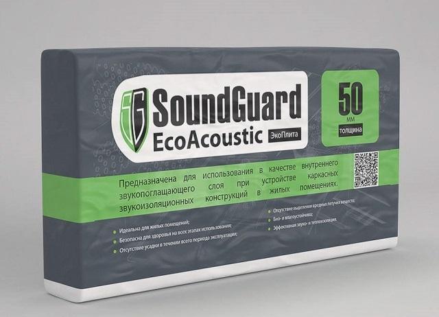 Жесткие плиты «SoundGuard»показывают весьма неплохую эффективность шумоизолции.
