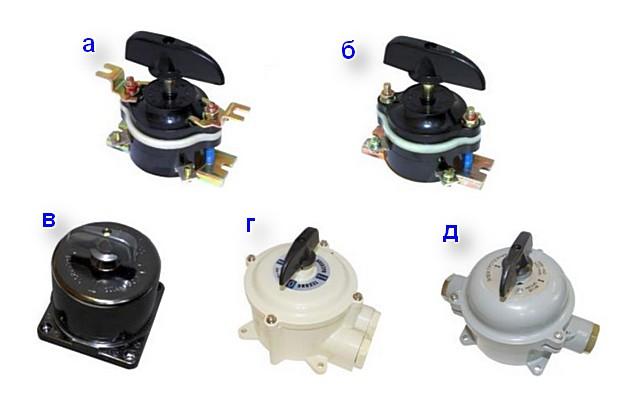 Пакетные выключатели с равным количеством полюсов и одинаковым токовым номиналом, но в различном исполнении