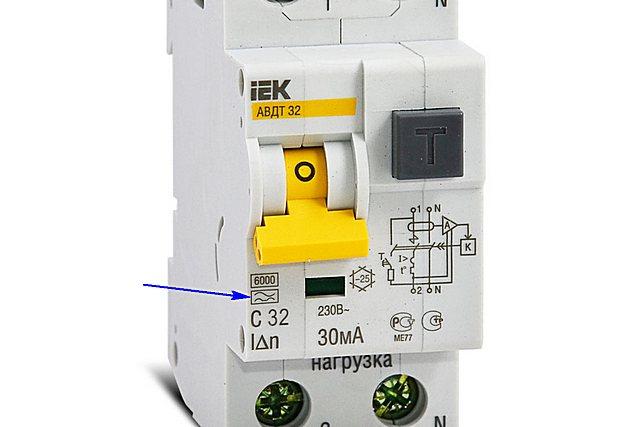 При современной насыщенности быта приборами с микропроцессорным управлением именно дифавтоматы класса А считаются наиболее предпочтительными к установке.