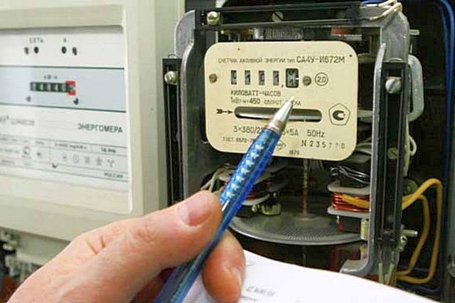 Как не платить за электроэнергию
