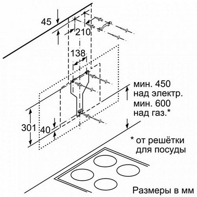 Пример чертежа, прикладываемого к инструкции по монтажу вытяжки
