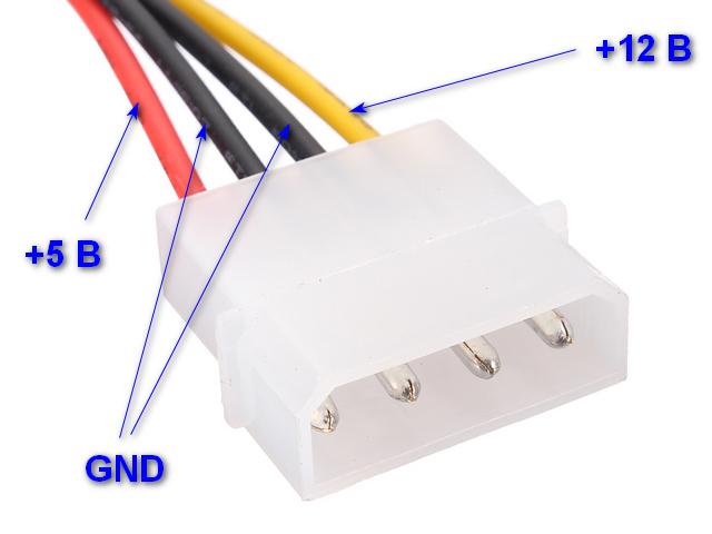 Напряжения на стандартных разъемах Molex, несколько свободных штук которых обычно имеется в любом стационарном компьютере.