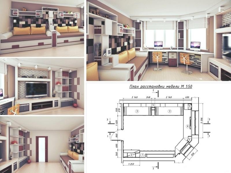 Дизайн-проект квартиры (пример)