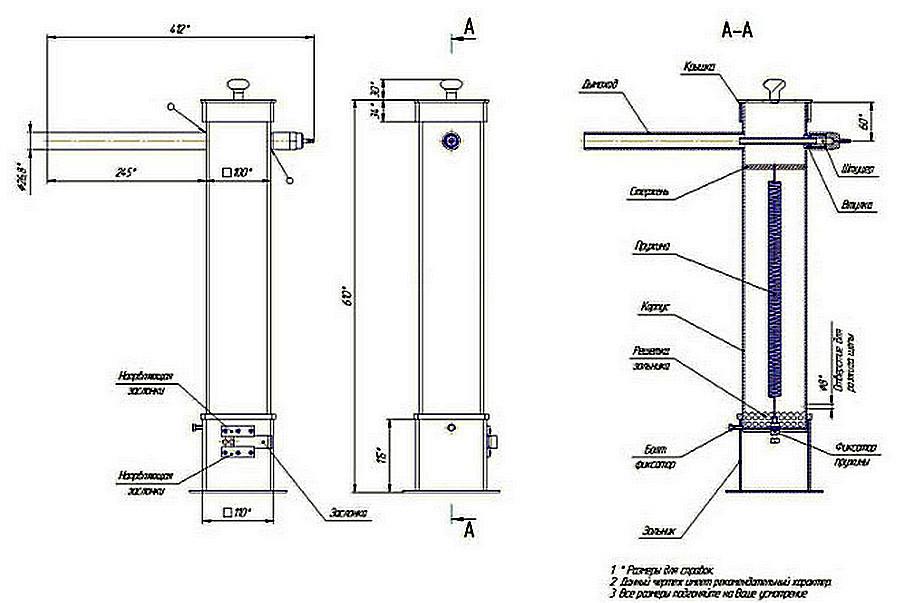 Чертеж дымогенератора с рекомендуемыми размерами – вариант 1
