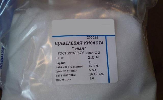 Щавелевая кислота поступает в продажу в виде кристаллов.