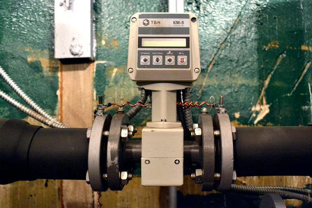 Электромагнитный прибор учета тепла