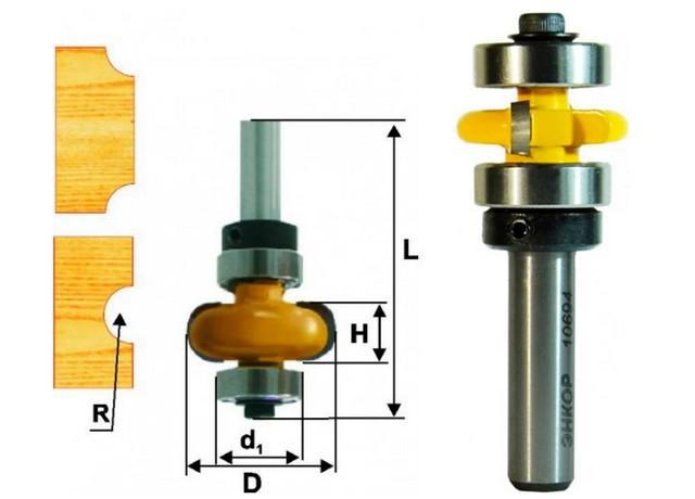 Торцевая галтельная фреза часто комплектуется двумя опорными подшипниками, расположенными сверху и снизу. Так удается избежать перекосов при выборке паза.