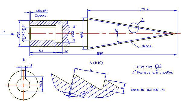 Примерный вариант чертежа конусного винта.