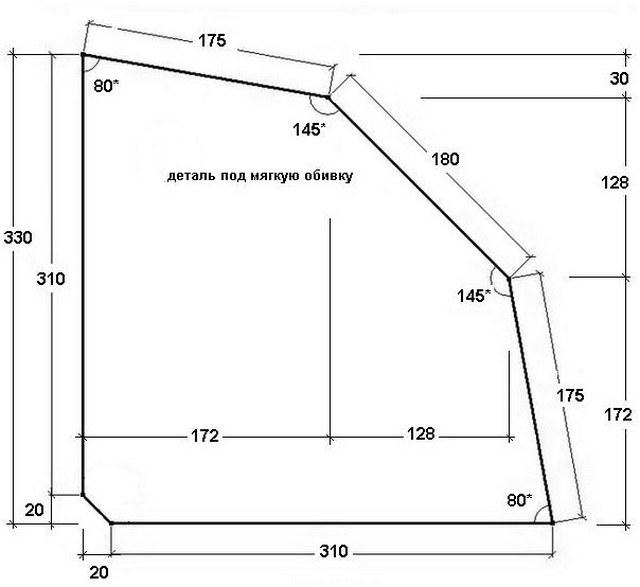 Фигурная панель сиденья – она впоследствии будет обтягиваться диванной обивкой.